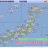 前回の南岸低気圧がきっかけで、25日の東京は最低気温が-4℃と平成で一番寒い日になりそう!!