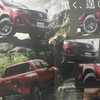 """ハイラックス 特別仕様車 Z""""Black Rally Editionのパンフレットを見て・・・"""