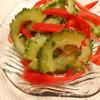 簡単!!ゴーヤとパプリカのマリネの作り方/レシピ