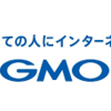#152 GMO、渋谷・大阪・福岡の従業員を在宅勤務に 新型コロナウイルスの感染拡大に備え