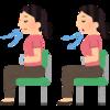 勉強に取組む集中力を上げる方法。深呼吸の効果