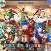 【FEH】召喚結果その271〜復刻クリスマス超英雄無料チャレンジ編ほか