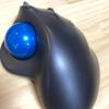 【LogicoolM570t】PC作業が楽になるおすすめのトラックボールマウスレビューしてみたよ!