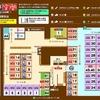 【オススメ5店】新横浜・綱島・菊名・鴨居(神奈川)にあるインターネットカフェが人気のお店