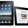 iPadを購入する前に確認したい12の疑問 -iPadは果たして「買い」なのか?-