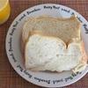 ホームベーカリーで美味しいパンを