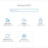 Windows10 Build 15007の変更点