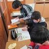 5年生:社会 日本の森林について調べる