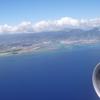 夏休みのハワイたび(7) ホノルルから関空へ