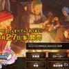 任天堂switch ドラゴンクエスト11の完全版が憎い! PS4版の無印にもDLCで完全版にして!