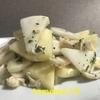 かぶを生で食べるおつまみサラダ『かぶとりんごのささみサラダ』を作ってみた!