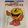 ALL ABOUT namco復刻!!!