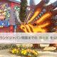ガイアの夜明けで独占公開!開園までの舞台裏「レゴランド」日本に初上陸