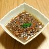 雑穀スープ 食べるスープで夏をのりきる