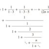 ラマヌジャンの√(πe/2)に関する凄い公式