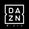 【DAZN(ダ・ゾーン)】のサッカーコンテンツの充実がハンパない