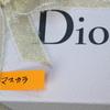 12月12日は・・・・ディオールの日。 川瀬ブログです。