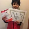 グループリーグ優勝!…ゆな選手(21クラブ)の平成30年度東海福井小中学生強化卓球大会