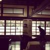 落ち着く日本家屋