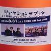 リアクション ザ ブッタ 3ヶ月連続2マンライブ〜Sparkle旅行編〜@福島 LIVE SQUARE 2nd LINE