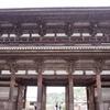 【世界遺産】優美な歴史を体感できる仁和寺