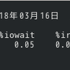 Linuxのリソース確認コマンドについて