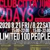 【DJ告知】東京歌謡曲ナイト2020告知解禁