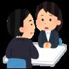 【東北弁護団】6月24日(土)石巻・B型肝炎給付金についての説明会と個別相談会のお知らせ