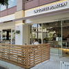 横浜発のカフェ&ロースタリー「UNI COFFEE ROASTERY」の本気度が凄かった話【街カフェ】