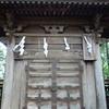 国宝・那須国造碑と秀衡街道跡 栃木県大田原市湯津上