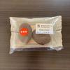 【あげぽよ〜♪】セブンイレブンで発売されている「あげぽよチョコクリーム」を紹介&正直レビュー♪