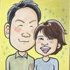 手描きの似顔絵、夫婦