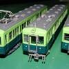 京電を語る③252…京電1600系追加増備決定。
