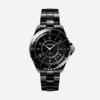 腕時計のすすめ【シャネル】J12 Ref.H5697