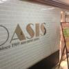 伊丹空港の隠れ食堂「オアシス」は社員さん達の憩いの場