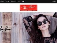 【特別枠:詐欺・迷惑メールを晒す!⑬】有名ブランド・レイバンのサングラス偽造品を売りつける悪徳偽造品販売業者から『 Ray Ban、80周年慈善活動、全てのサングラスは3499円だけです! 』という詐欺メールが、中国は遼寧省のサーバーを経由して着弾したので晒します!(今回で2回目)