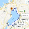 B.B.BASEバスのツアーに参加して琵琶湖一周(ビワイチ)をしてきた記録その2(1日目、96kmくらい)