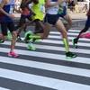 次の東京マラソンをどうするか