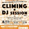 DJセッション