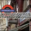 【ロンドン 地下鉄】日本と違う、知っておくと現地で困らないこと6選