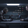 Detroit: Become Humanやり始めた