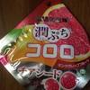 潤ぷちコロロ ピンクグレープフルーツ UHA味覚糖