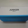 コンパクトなのがイイ!Anker Astro E1を購入し使ってみてのレビュー!
