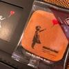 銀座 松﨑煎餅『大江戸松﨑三味胴 Banksy』瓦煎餅で楽しむバンクシーのアート。