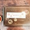 老舗料亭のお弁当 & 「ロスト・ワールド」とスプリングバレー & シュークリームとお紅茶 & 「獄門島」は10月9日