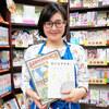 第236回 東京堂書店