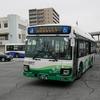 茨城日立BRTウォークラリー