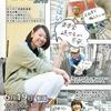 GO VOTE  WDW@熊本