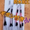メルカリに出品‼ 『Y型接続端子4本セット オスメスギボシ付…(¥500)』 フリマアプリ「メルカリ」で販売中♪