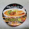 【行列のできる店のラーメン】 特濃担々麺はカロリーとコクがハンパない!